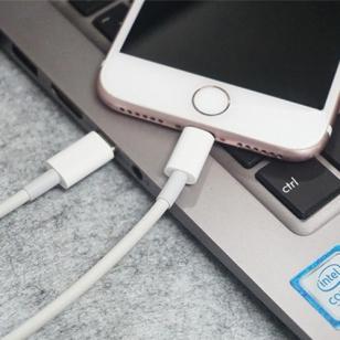Lightning naar USB-C PD 18W kabel 1 meter
